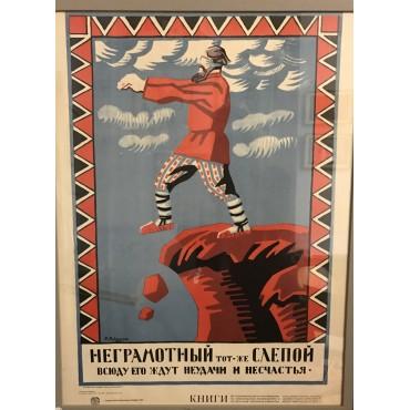 Affiche de propagande Soviétique.
