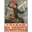Propagande URSS affiches